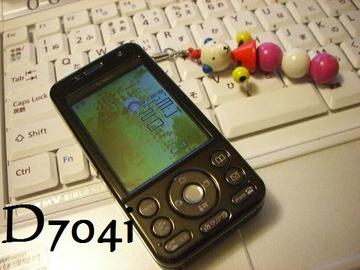 Cimg7921