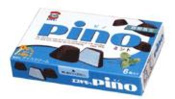 Pino_mint02