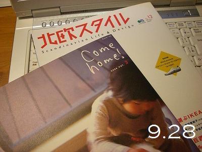 Cimg8660