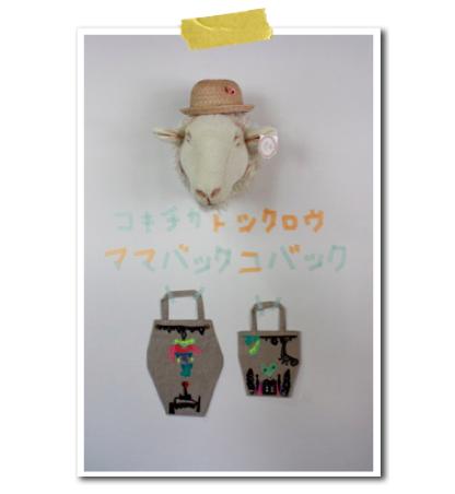 Nagoya_0_2